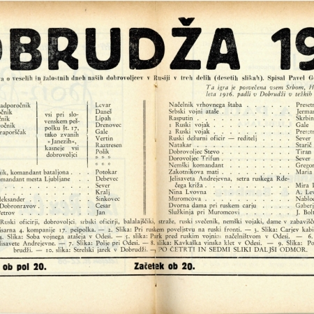 Dobrudža, letak (1916)