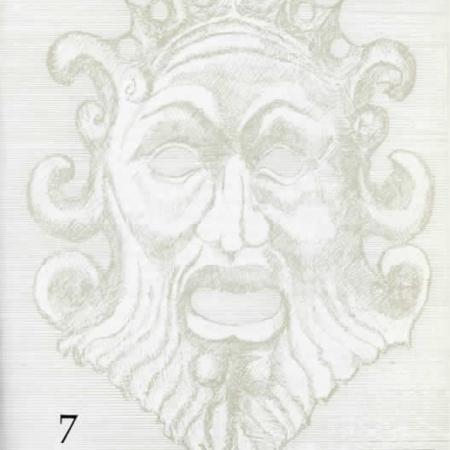 Gordijski vozel: gledališki list (Šentjakobsko gledališče, 1973)