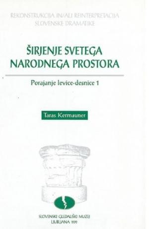 Knjiga sodi v podniz raziskav, kako sta nastajali slovenska levica in desnica ne le kot politična pojma, ampak eksistencialno.