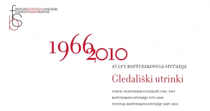Leta 2010 sta Slovenski gledališki inštitut in Festival Borštnikovo srečanje pripravila razstavo ob 45. obletnici Borštnikovega srečanja.
