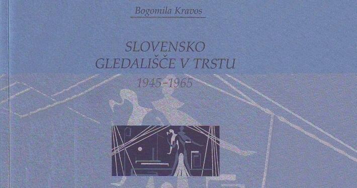Razstava je gostovala tudi v Mariboru v času osrednjega slovenskega gledališkega festivala Borštnikovo srečanje. O razstavnem katalogu.