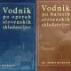 Vodnik po baletih slovenskih skladateljev in Vodnik po operah slovenskih skladateljev je predstavil Dr. Borut Loparnik