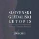 Slovenski gledališki muzej je izdal novi zvezek svoje redne serijske »teatrografije«. Sezono so v dialogu predstavili urednik Štefan Vevar.