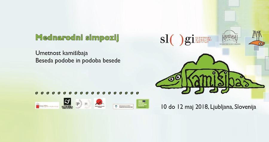 Pripravljamo mednarodni simpozij Umetnost kamišibaja, Beseda podobe in podoba besede.