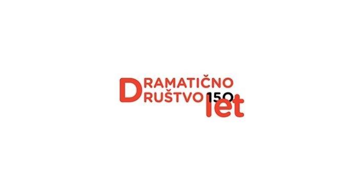 O poteh k »najlepši iznajdbi človeškega duha« na Slovenskem: Mejniki v razvoju Dramatičnega društva v Ljubljani, javno vodstvo po razstavi