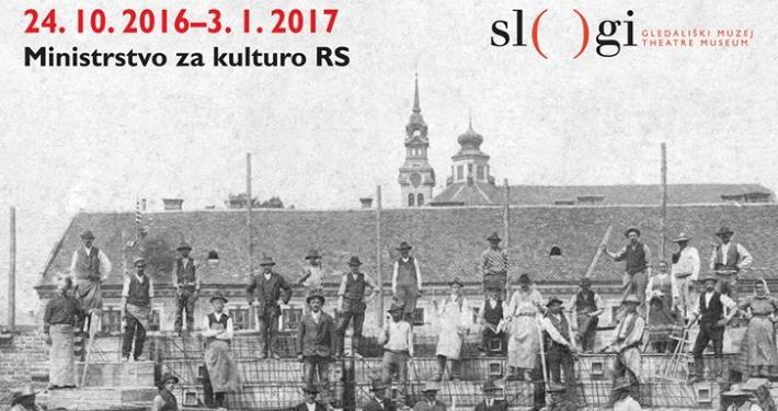 Zadnje javno vodstvo pred zaprtjem mednarodne potujoče razstave Zgodovina Evrope – kot jo pripovedujejo gledališča