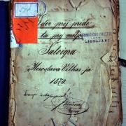 Ob obletnici rojstva pesnika, dramatika, skladatelja in politika Miroslava Vilharja (1818 – 1871) razstavljamo nekaj njegovih izvirnih dramskih del.
