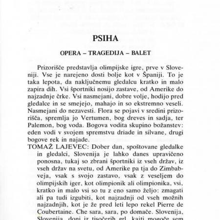 Drugič je Psiha izšla kot del Filipčičevega romana Jesen je (1995).