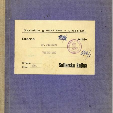 Suflerska knjiga (sig. DD 578/1)