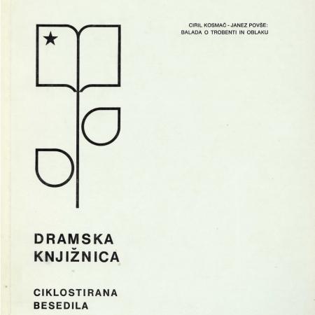 Balada o trobenti in oblaku (1980)